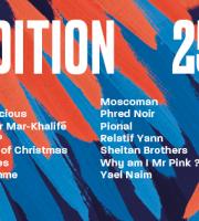 Festival à Marseille